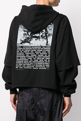 R Double Layered Pullover Hoodie